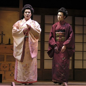 Madame Butterfly - Connecticut Opera